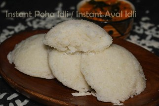 Instant Poha Idli, Instant Aval Idli, poha idli recipe, aval idli recipe, instant poha idli recipe, instant aval idli recipe, tamil nadu idli recipe, tamil idli recipe, instant idli recipe, instant idli, instant aval idli recipe, instant poha idli recipe, tamil breakfast recipe, Indian breakfast recipe, healthy breakfast recipe, poha idly image, poha idly picture, aval idli image, aval idli image